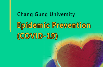 Epidemic Prevention(Open new window)